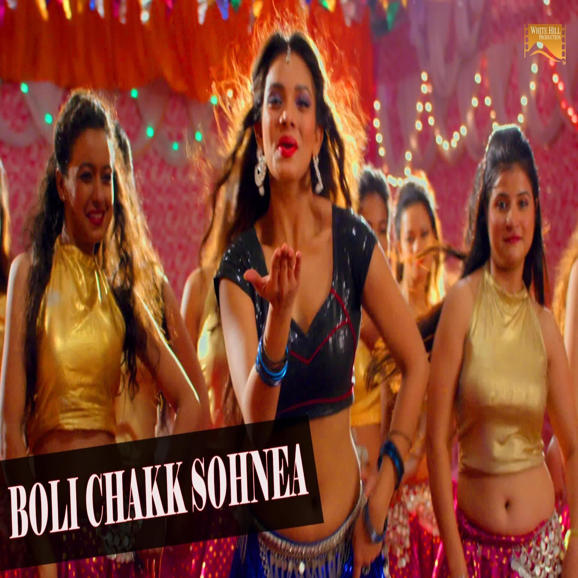 Boli Chakk Sohnea Miss Pooja