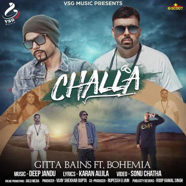 Challa Geeta Bains Mp3 Song