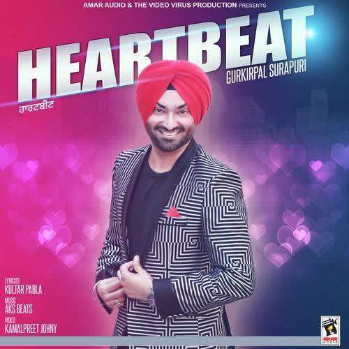 Heartbeat Gurkirpal Surapuri Mp3 Song