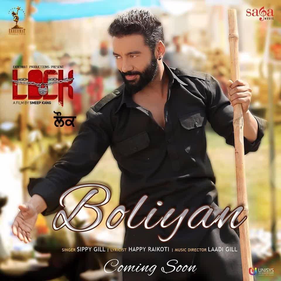 Boliyan (Lock) Sippy Gill