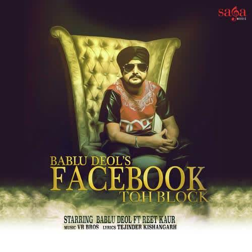 Facebook Toh Block Bablu Deol