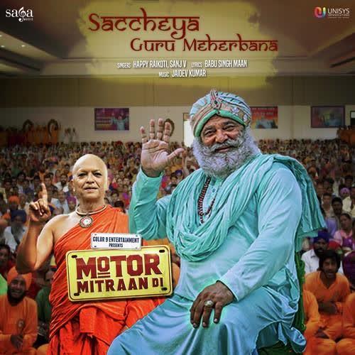Saccheya Guru Meherbana Happy Raikoti