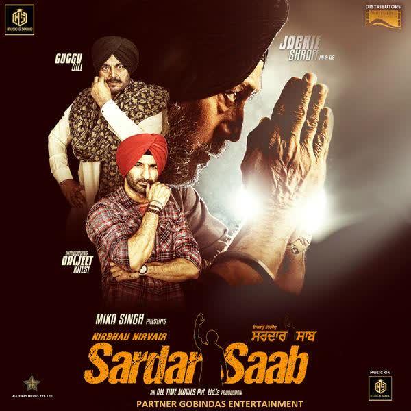 Suit Punjabi (Sardar Saab) Mika Singh