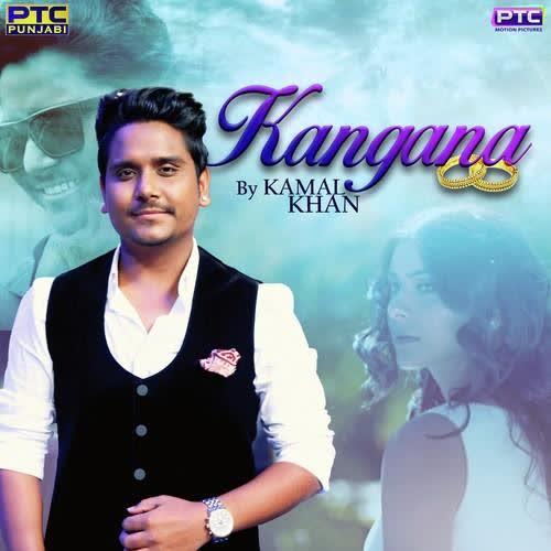 Kangna Kamal Khan