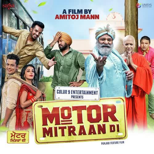 Motor Mitraan Di (2016) Happy Raikoti
