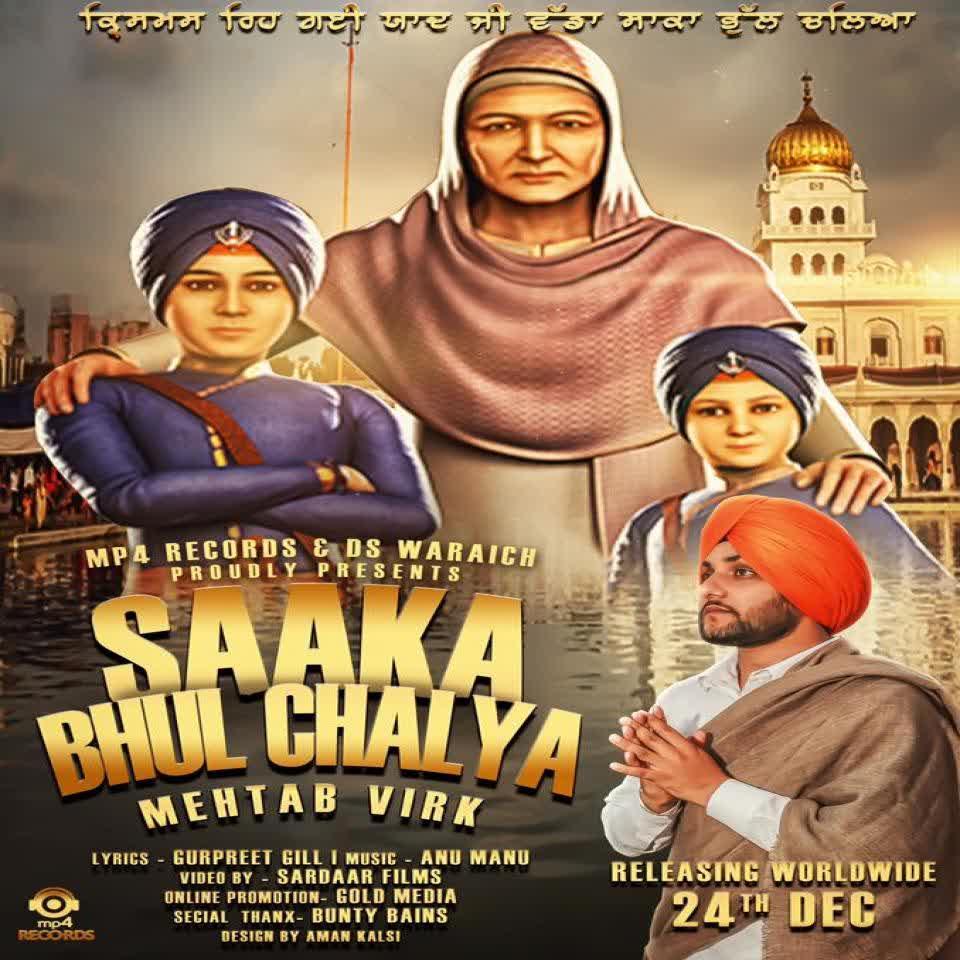 Saaka Bhul Chalya Mehtab Virk