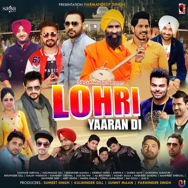 Lohri Yaaran Di Various Artists