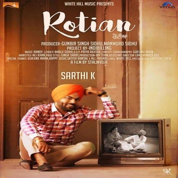 Rotian Sarthi K