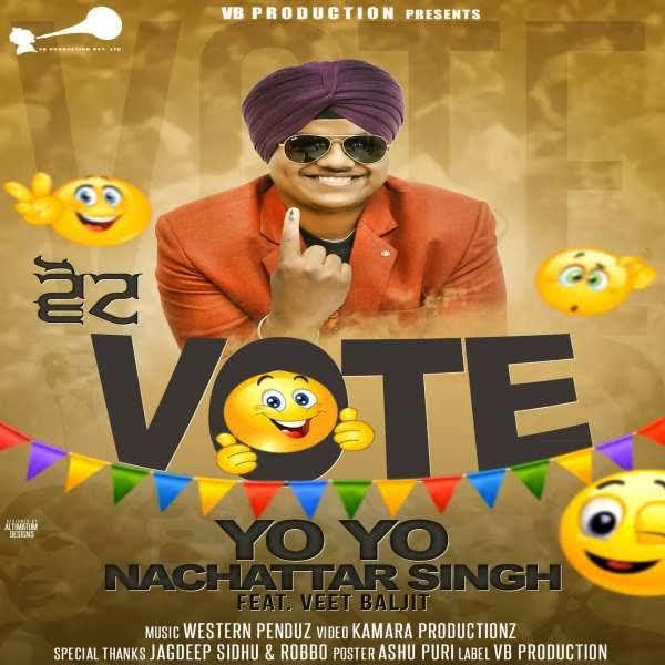 Vote Veet Baljit