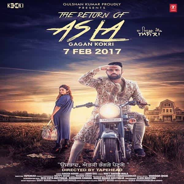 The Return Of Asla Gagan Kokri