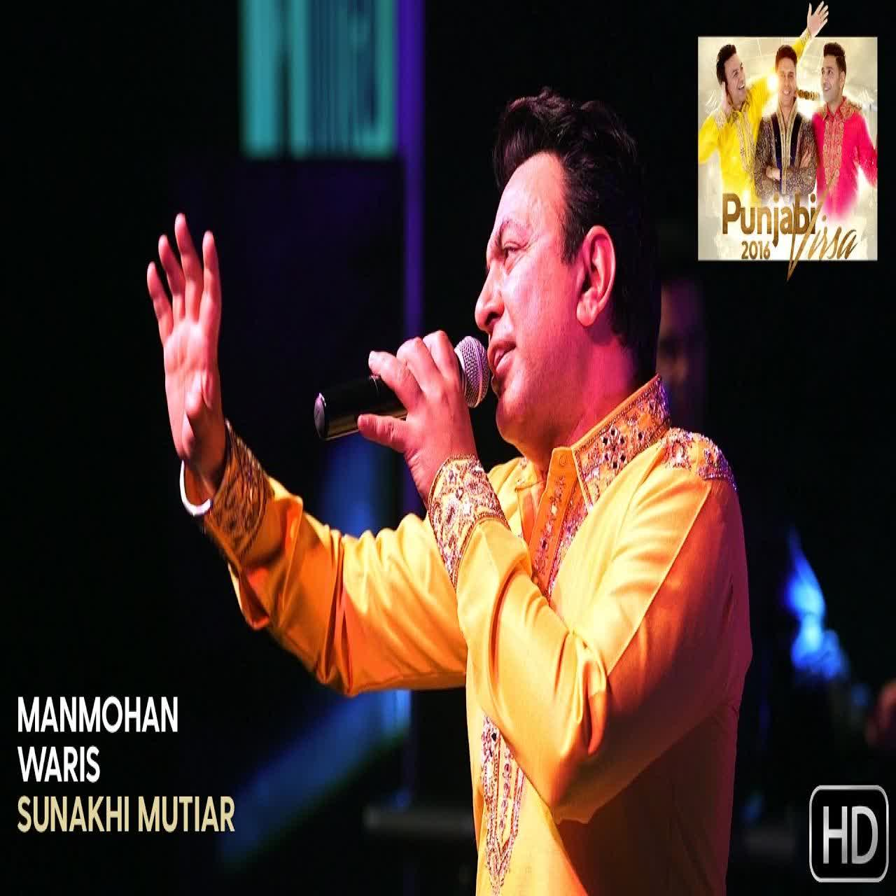 New Punjabi Songs Mp3 Download