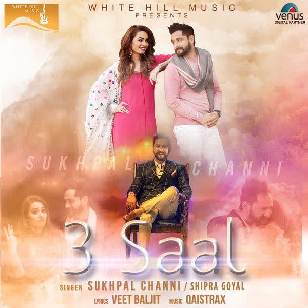 3 Saal Sukhpal Channi
