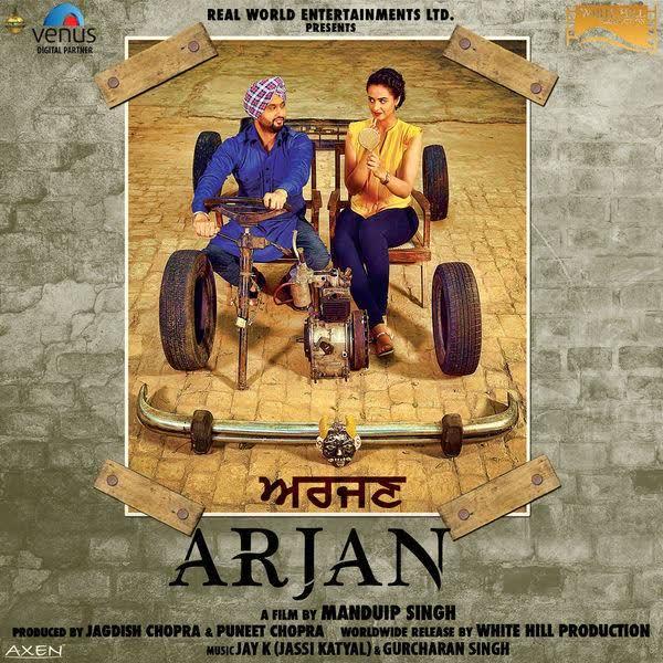 Pyar Hoyi Janda Ae (Arjan) Nooran Sisters