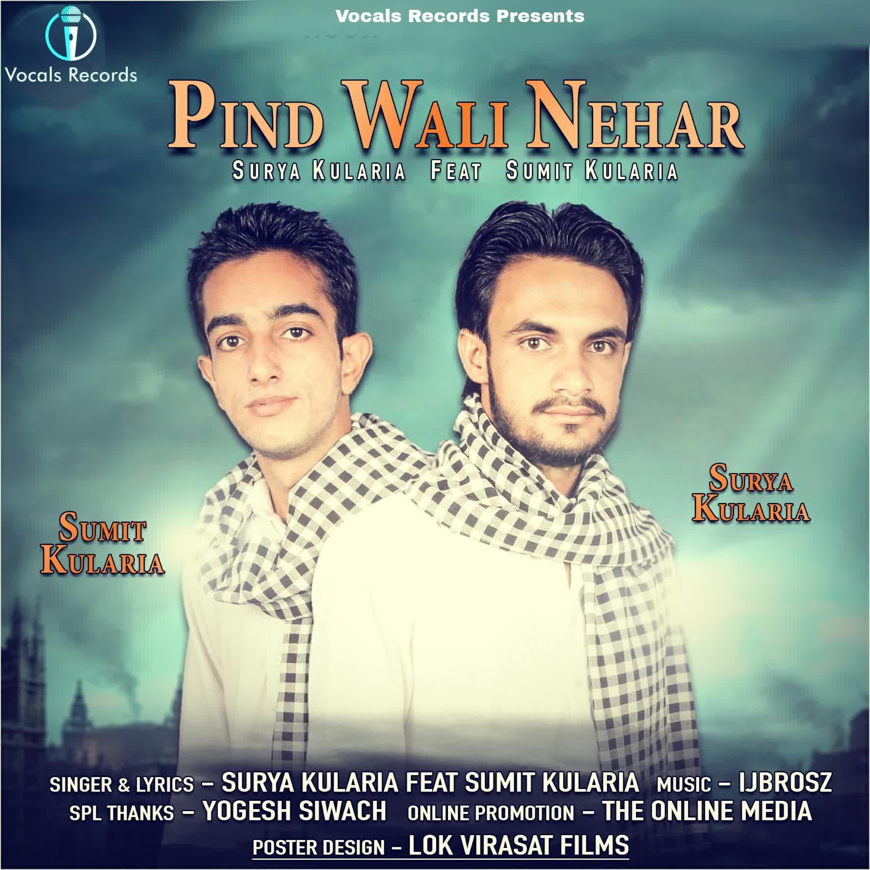 Pind Wali Nehar Surya Kularia