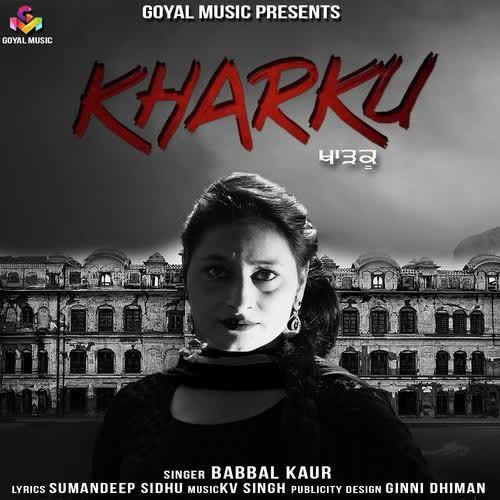 Kharku Babbal Kaur
