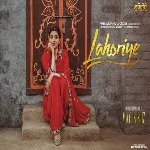 Akhar (Female Version) Nimrat Khaira