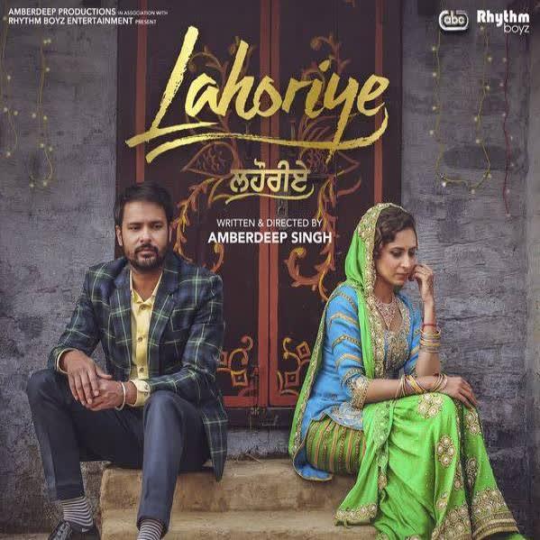 Gutt Ch Lahore (Lahoriye) Amrinder Gill