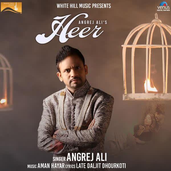 Heer Angrej Ali
