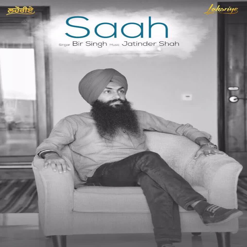 Saah (Lahoriye) Bir Singh