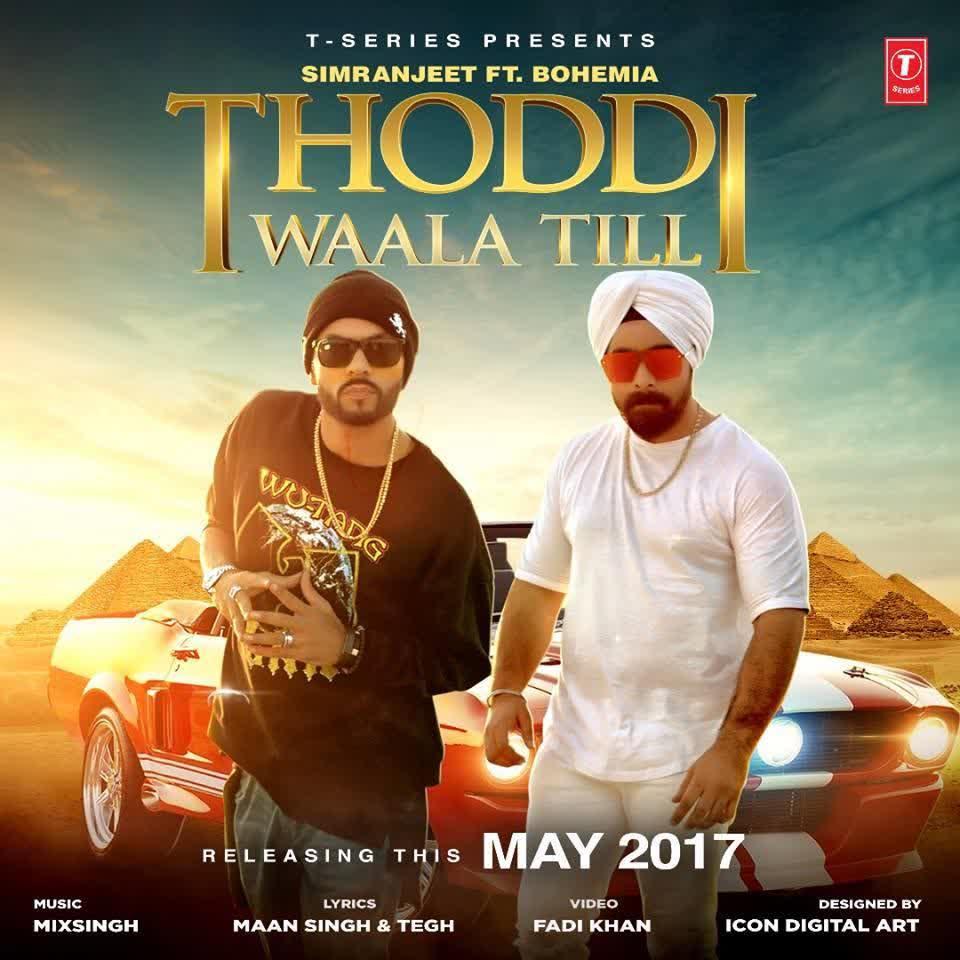 Thoddi Waala Till Simranjeet Singh
