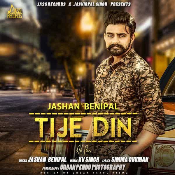Tije Din Jashan Benipal