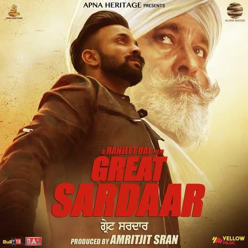 Great Sardaar Dilpreet Dhillon