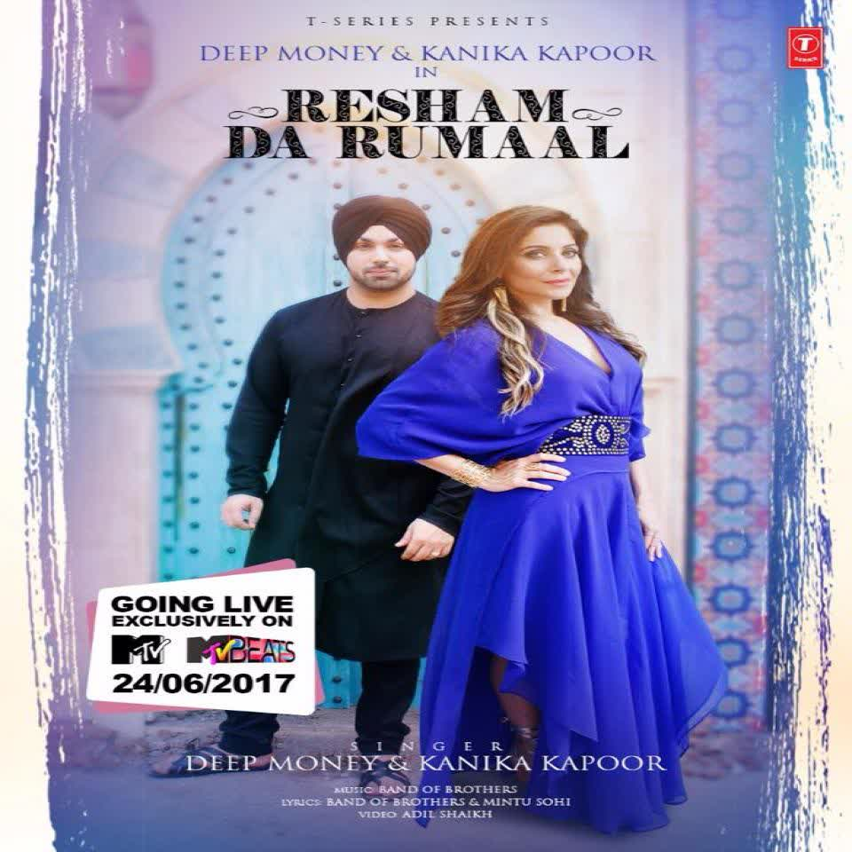 Resham Da Rumaal Deep Money