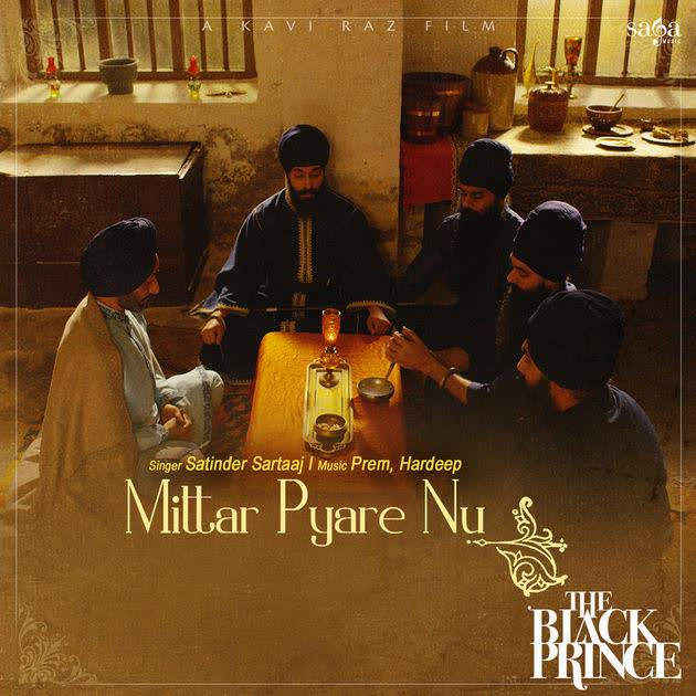 Mittar Pyare Nu (The Black Prince) Satinder Sartaaj