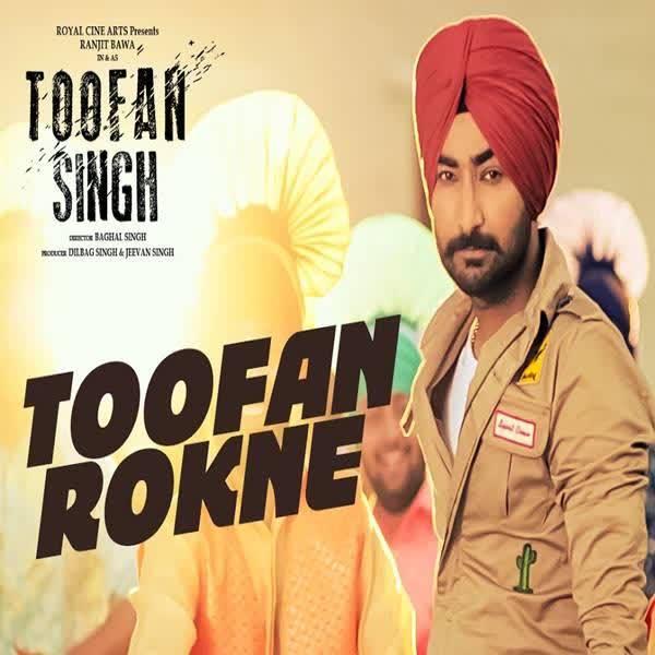 Toofan Rokne Toofan Singh Ranjit Bawa Mp3 Song Djpunjab