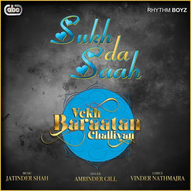 Sukh Da Saah (Vekh Baraatan Challiyan) Amrinder Gill