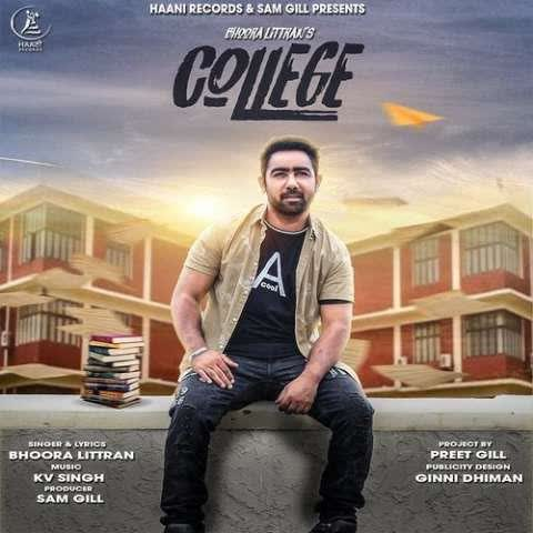College Bhoora Littran