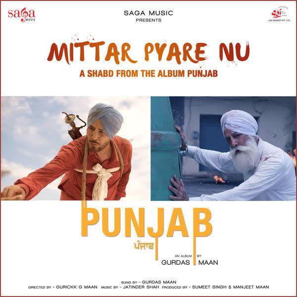 Mittar Pyare Nu (Punjab) Gurdas Maan