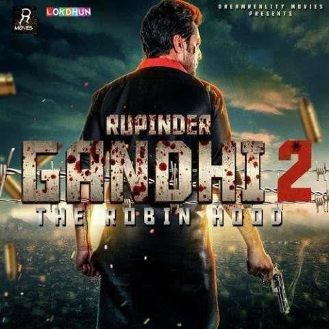 Siva (Rupinder Gandhi 2 The Robinhood) Nachhatar Gill