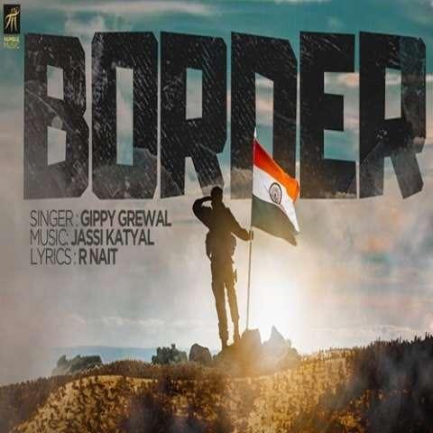 Border Gippy Grewal