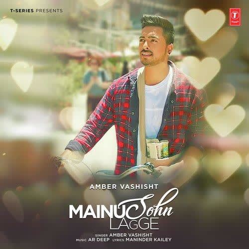Mainu single rehna djpunjab