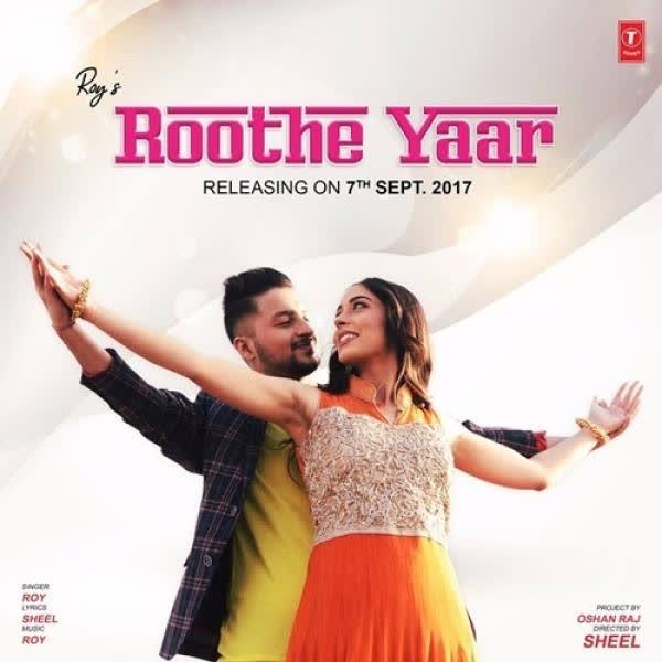 Roothe Yaar Roy