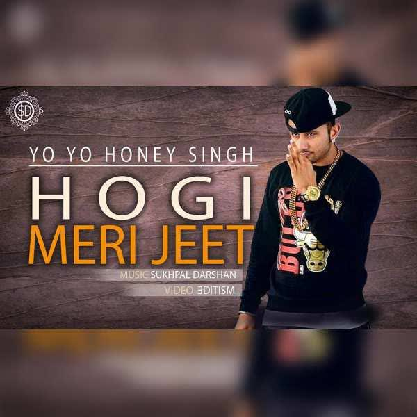 Abcd honey singh lyrics
