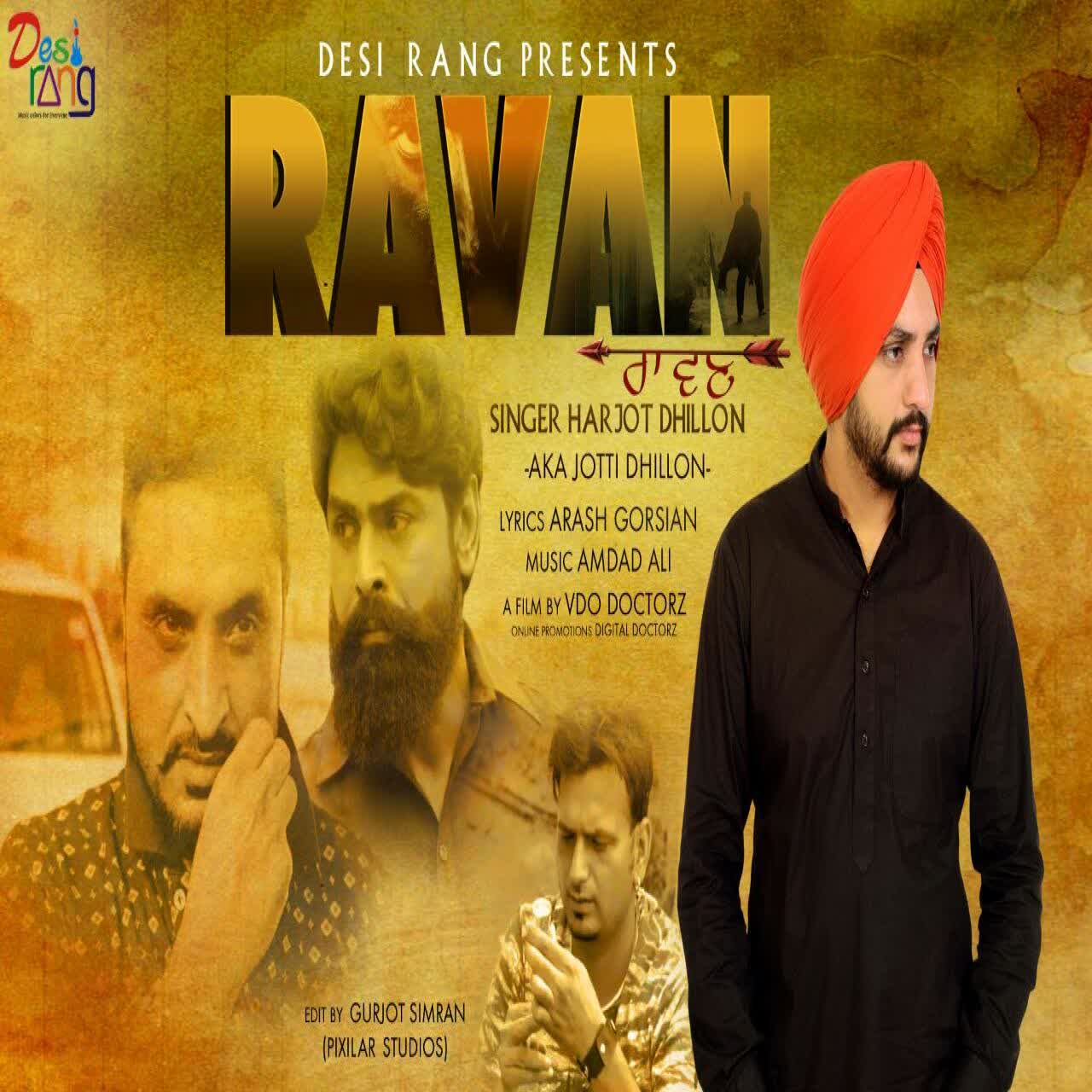 Image Result For Crack Jatt Djpunjab