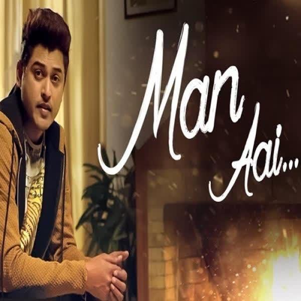 Man Aai Feroz Khan