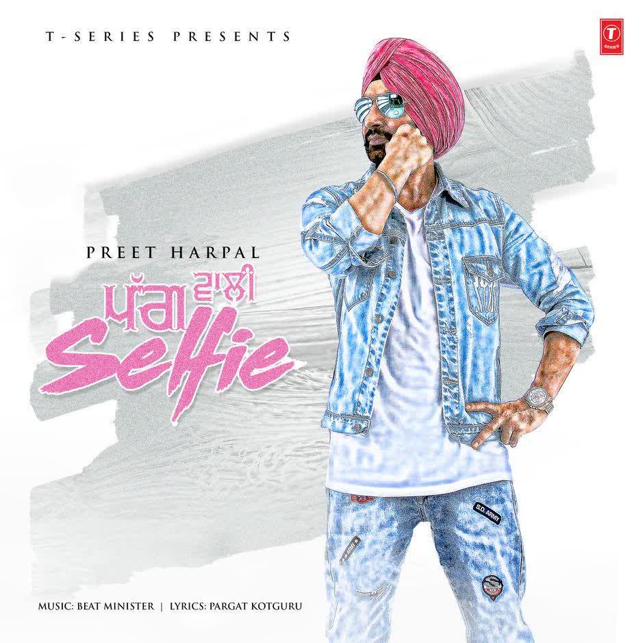 Pagg Wali Selfie Preet Harpal