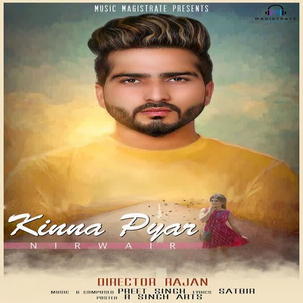 Kinna Pyar Nirwair