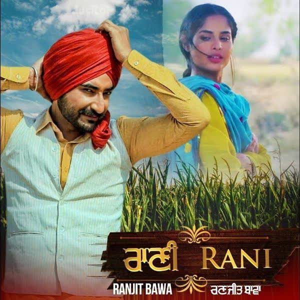 Rani (Bhalwan Singh) Ranjit Bawa mp3 song