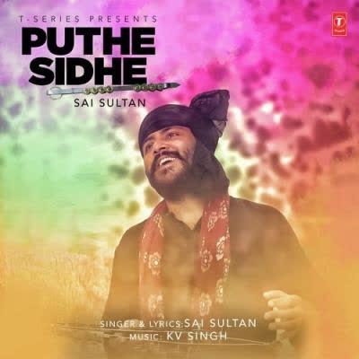 Puthe Sidhe Sai Sultan