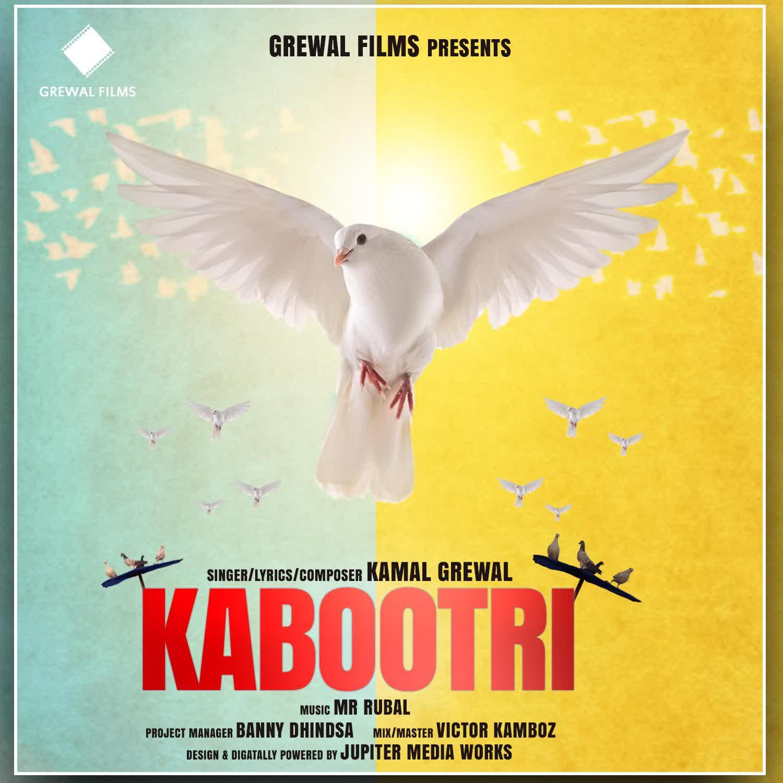 Kabootri Kamal Grewal