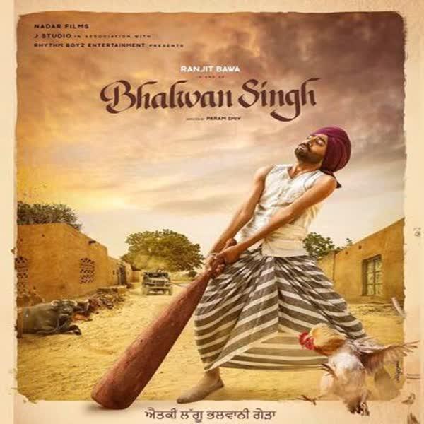 Bhalwan Singh Ranjit Bawa