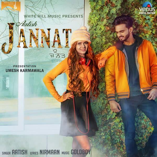 Jannat Aatish