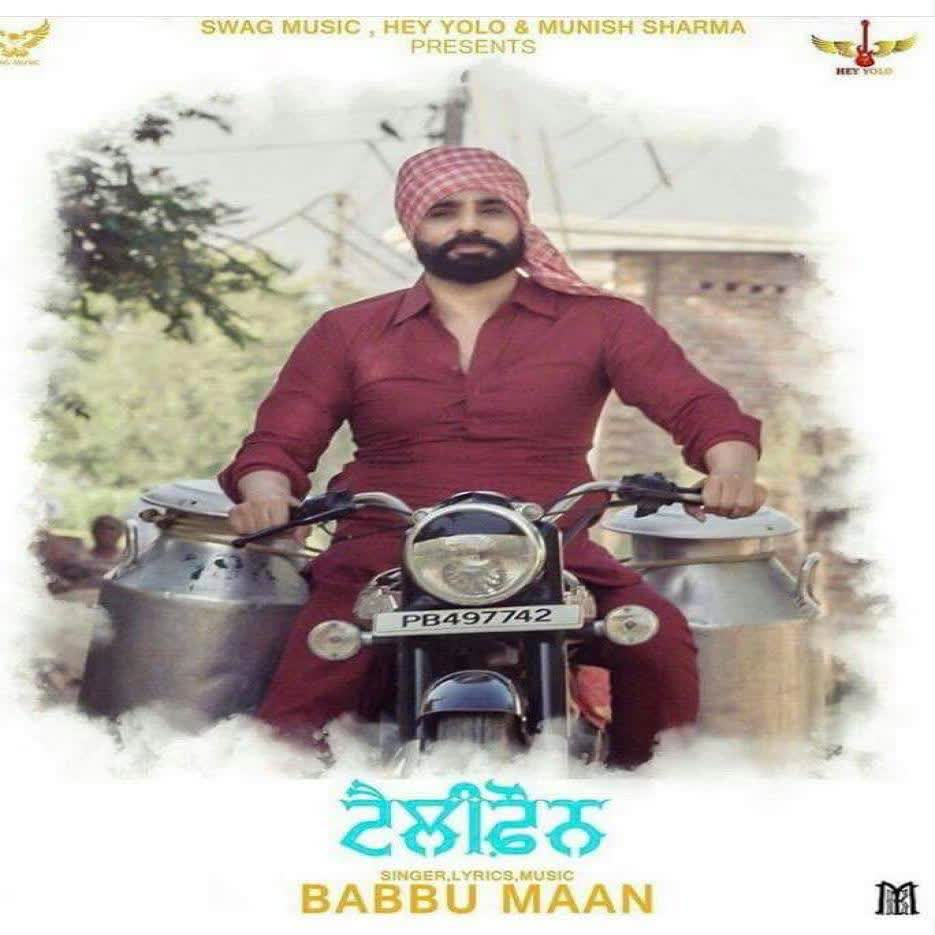 Babbu mann single track