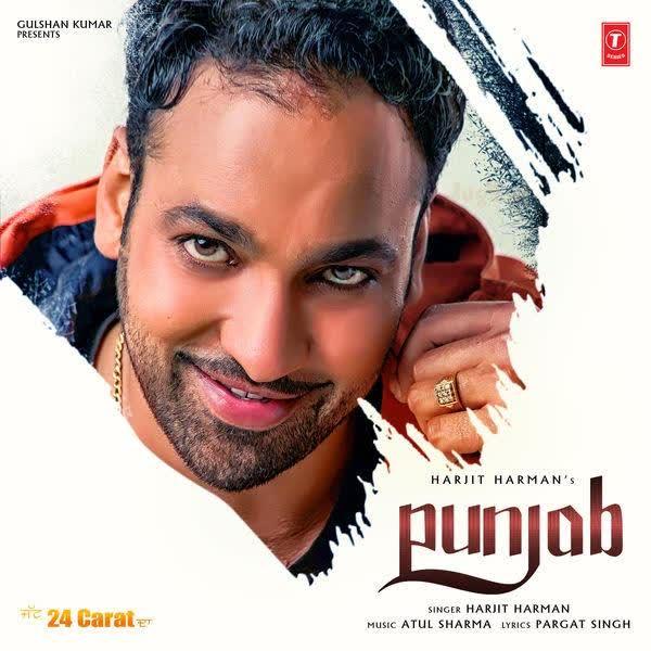 Punjab (24 Carat) Harjit Harman