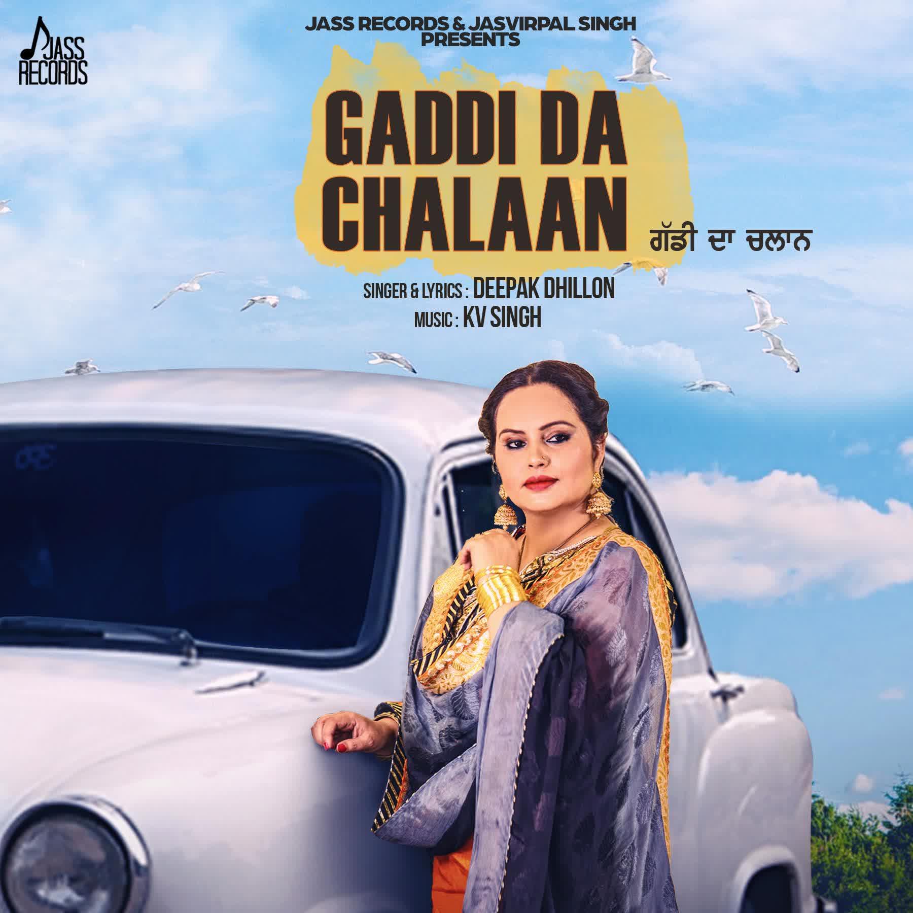 Gaddi Da Chalaan Deepak Dhillon