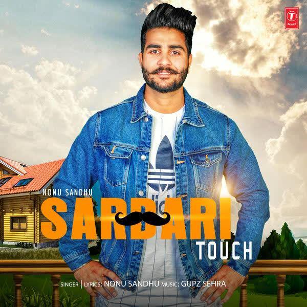 Sardari Touch Nonu Sandhu
